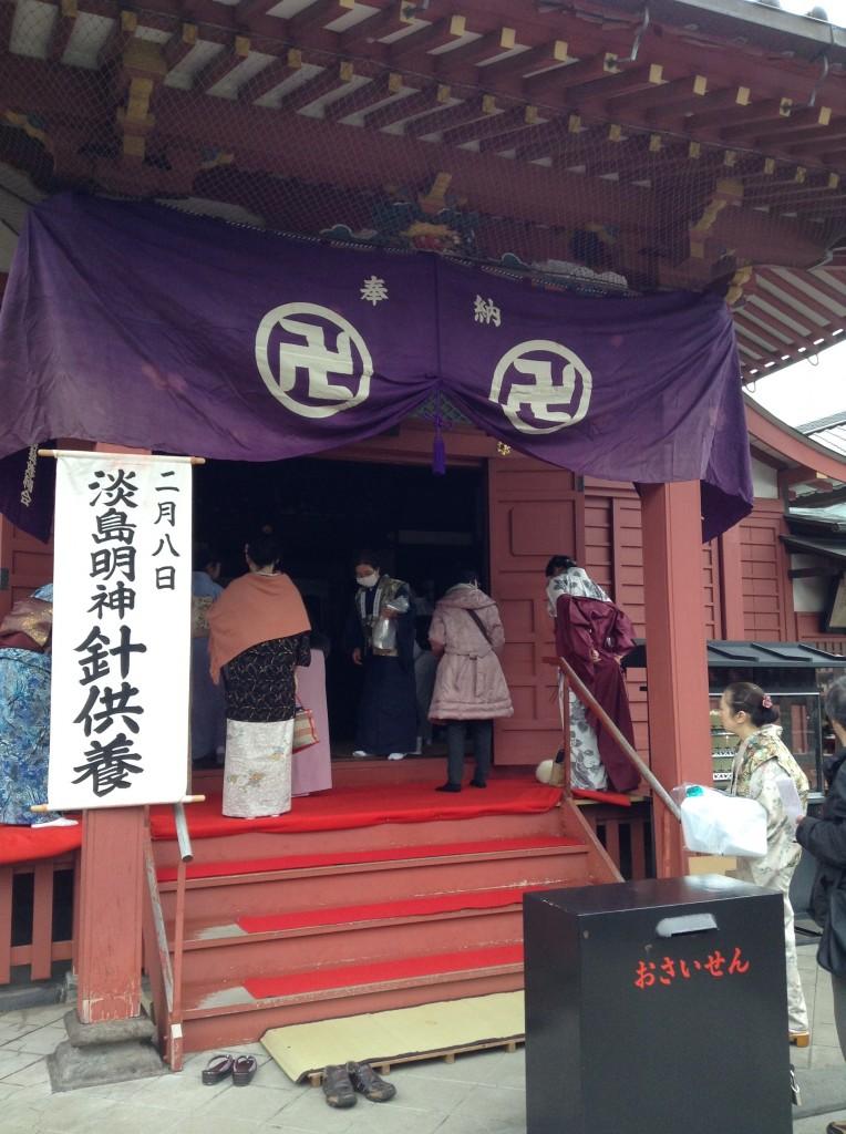 淡島堂でございます♪